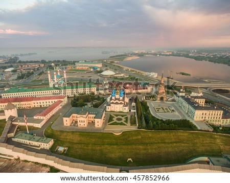 Kazan kremlin aerial view - stock photo