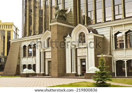 KAZAN, RUSSIA - JUNE 01, 2013: entrance to business centre on Sultan-Galiev square, political and economical centre of the city, has been built in 2011. - stock photo