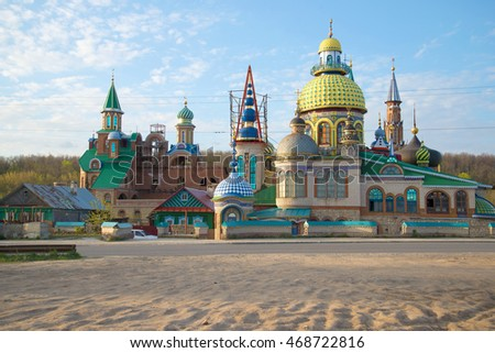 KAZAN, RUSSIA - MAY 02, 2016: View of the building of the Temple of All religions evening in may