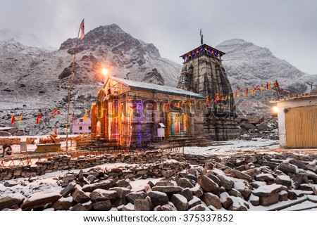 Kedarnath Temple at night, it is a hindu temple dedicated to Shiva, India. - stock photo
