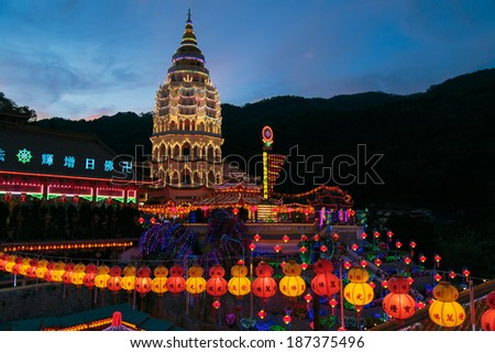 Kek Lok Si temple in Penang Malaysia. The largest Buddhist temple in Southeast Asia with spectacular lantern decoration every Chinese New Year. - stock photo