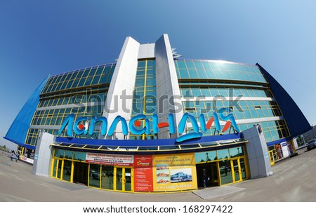 KEMEROVO, RUSSIA - MAY 30, 2011. Laplandia supermarket in Kemerovo city, capital of Kemerovskaya region, Siberia, Russia
