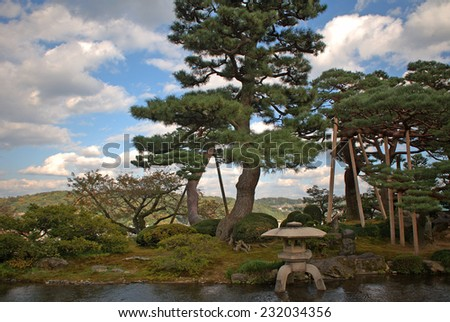 Kenroku Garden, Kanazawa, Japan - stock photo