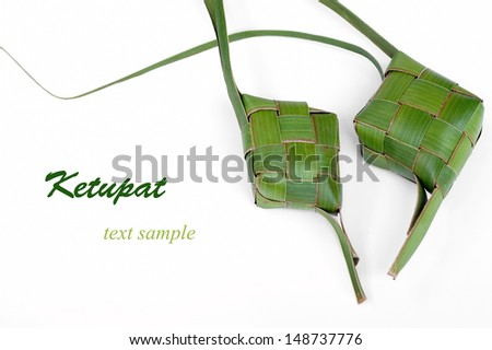 Ketupat is traditional food in Malaysia on white background - stock photo