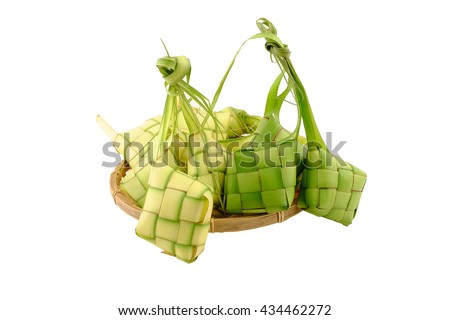 ketupat rice dumpling is - photo #23