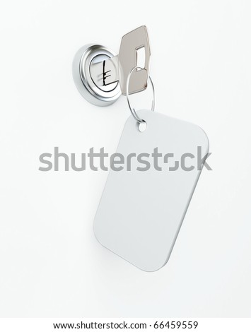 key in the keyhole on a white background - stock photo