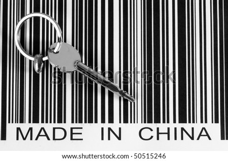 Key to business in china. Conceptual. - stock photo