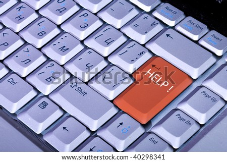 keyboard with color button