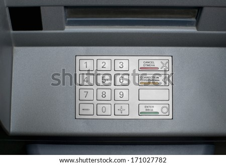 Keypad of an automated teller machine - stock photo