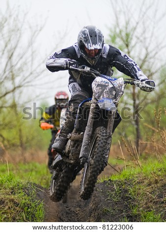 """KHABAROVSK RUSSIAN - MAY 21: Dmitry Romanenko in action at the first stage of the Khabarovsk enduro """"KHABARIGENS 2011 May 21, 2011 in Khabarovsk, Russia - stock photo"""