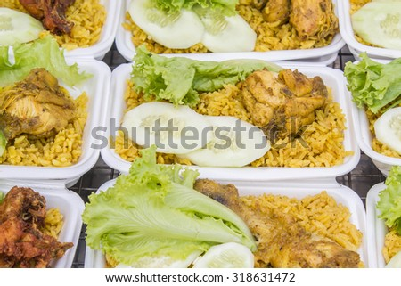 Khao mok Gai : Thai Muslim traditional rice with curry and chicken ...