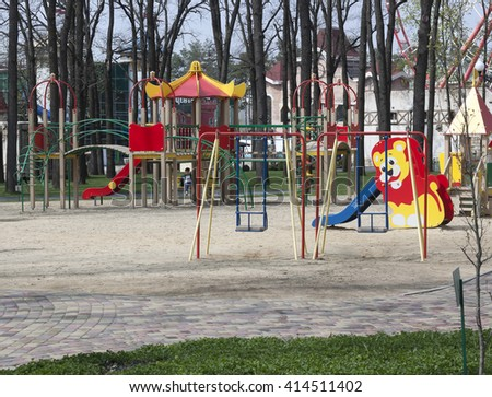 KHARKIV, UKRAINE - APRIL 17, 2016: The children playground in Gorky Park in Kharkiv