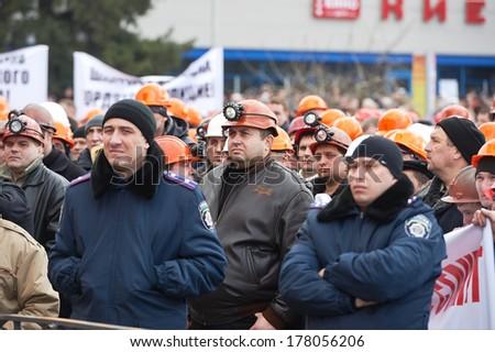 KHARKIV, UKRAINE - FEB 22 Congress Party of Regions of Ukraine's oblasts and protest civilians in Kharkiv, February 22, 2014. Sports Palace area - stock photo