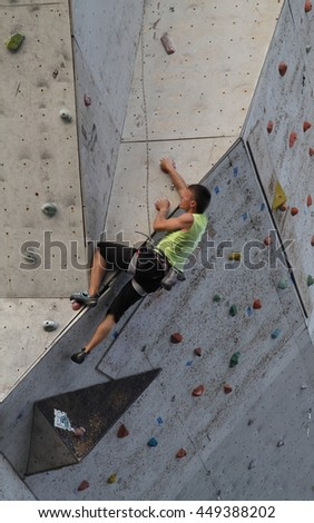 "Kharkiv, Ukraine - July 03, 2016: Open air festival of rock climbing ""Memorial Cup"". The fest was held in memory of the murdered Ukrainian climbers in Pakistan in 2013."
