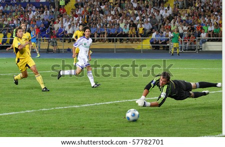 KHARKIV, UKRAINE- JULY 23: Unidentified players in action during FC Metalist Kharkiv vs. FC Dynamo Kyiv (1:2) football match, July 23, 2010 in Kharkov, Ukraine - stock photo
