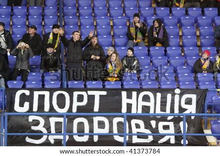 KHARKIV, UKRAINE - NOVEMBER 21: Fans cheer their team at FC Metallist (Kharkov) vs. FC Zarya (Lugansk) (2:0) Ukrainian Prime League Cup soccer match, November 21, 2009 in Kharkov, Ukraine - stock photo