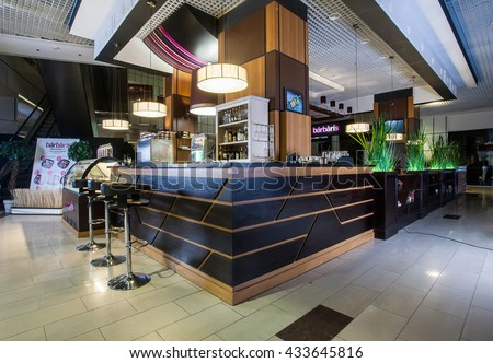 KHARKOV, UKRAINE - 7 JUNE 2016: cafe trade center interior