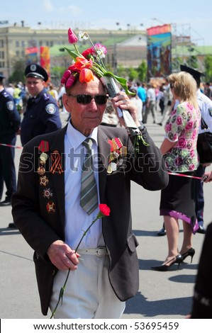 KHARKOV, UKRAINE - MAY 9: Military parade to celebrate World War II Victory Day on May 9, 2010 in Kharkov, Ukraine