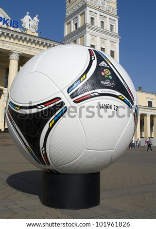 KHARKOV, UKRAINE - MAY 8: Terminal South Station on May8, 2012 in Kharkov, Ukraine. Kharkov gets ready to host UEFA EURO Championship in 2012. - stock photo