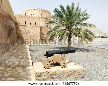 Khasab Castle, Fort, Musandam, Oman - stock photo