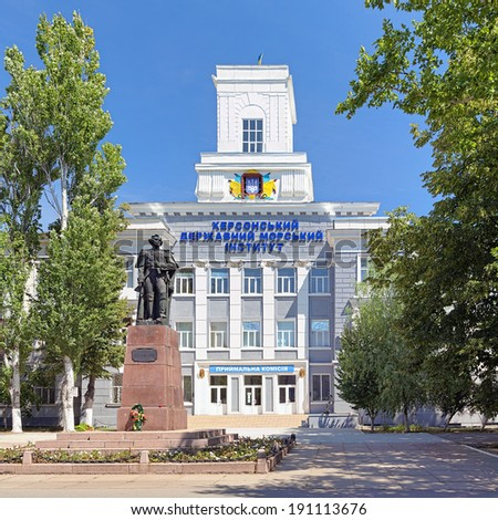 KHERSON, UKRAINE - AUGUST 20, 2011: Kherson State Maritime Academy and Monument of the Russian admiral Fyodor Ushakov. The Academy was founded on February 20, 1834 as the School of Merchant Shipping.