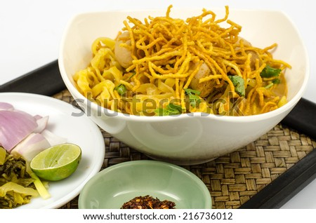 Khoa soi - spicy noodle of northern Thai food