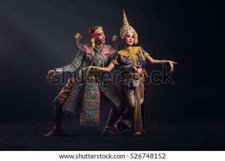 Khon show in traditional costume of Thailand