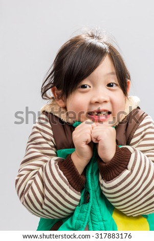 Child Shouting Stock Photo 307533347 - Shutterstock