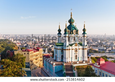 Kiev, Andrew's Church - stock photo