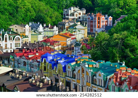 Kiev city. Old town, Vozdvizhenska and Honcharna street. Capital of Ukraine - Kyiv. - stock photo