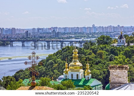 Kiev city, Ukraine  - stock photo