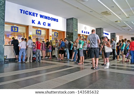 KIEV-JUN 17: Kiev Central Railway Station on June 17,2013 in Kiev,Ukraine. 1st Railway Station opened in Kiev in 1868-1870(project by architect Vishnevsky). Now it serves more 170000 passengers daily. - stock photo