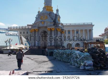 KIEV (KYIV), UKRAINE - MAY 11, 2014: Kiev downtown,  Maydan Nezalejnosti, Ukraine. - stock photo