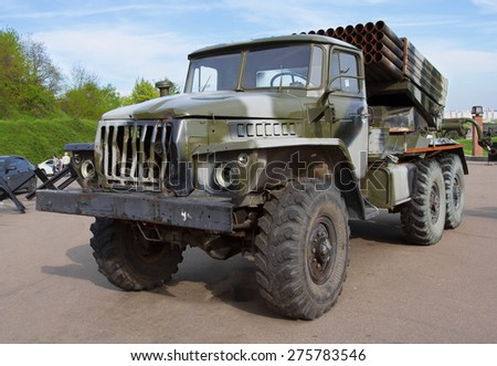 KIEV - MAY 4: Russian BM-21 Grad - multiple rocket launcher system. Exibited near the museum of world war II in Kiev as an evidence of russion aggression against Ukraine. May 4, 2015 in Kiev, Ukraine - stock photo