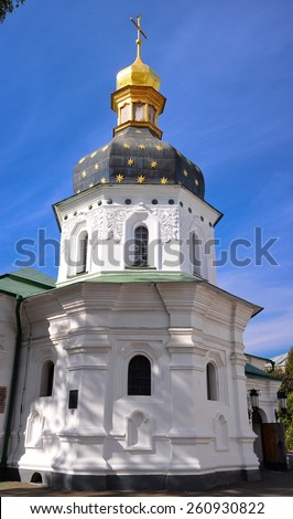 Kiev-Pechersk Lavra, building/Kiev-Pechersk Lavra/Kiev-Pechersk Lavra, Kiev Ukraine - stock photo