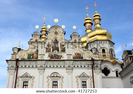 Kiev Pechersk Lavra - famous monastery inscribed on UNESCO world heritage list. Ukrainian landmark. Cathedral of the Dormition. - stock photo