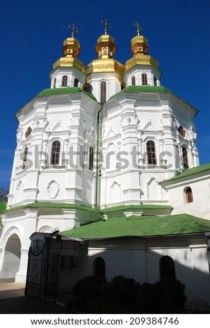 Kiev-Pechersk Lavra, Kiev, Ukraine/Kiev-Pechersk Lavra/Kiev-Pechersk Lavra, Kiev, Ukraine - stock photo
