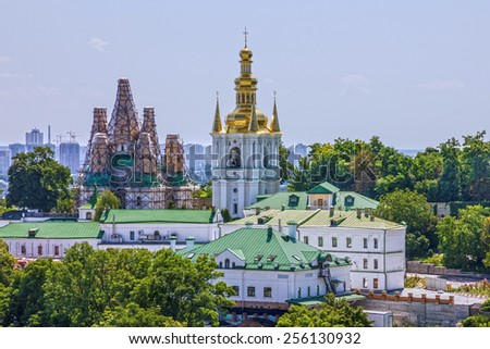 Kiev Pechersk Lavra Monastery church, Ukraine. - stock photo