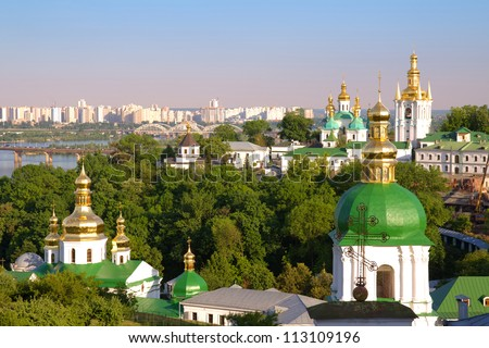 Kiev Pechersk Lavra. Orthodox Christian monastery.Kiev.Ukraine. - stock photo