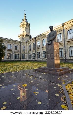 Kiev polytecnic institute and Victor Kirpichev monument/Kiev polytecnic institute and Victor Kirpichev monument/Kiev polytecnic institute and Victor Kirpichev monument, Kiev Ukraine - stock photo