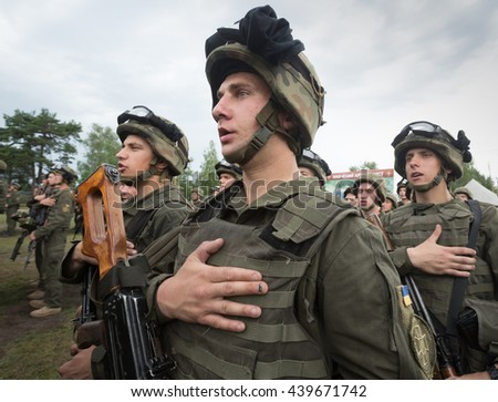 KIEV REG, UKRAINE - Jun 18, 2016: Soldiers at the training Center for preparation and retraining personnel of the National Guard of Ukraine