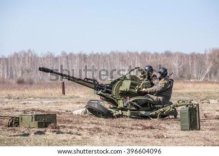 KIEV REG, UKRAINE - Mar 26, 2016: Armed forces of Ukraine. Soldiers at the training center of the National Guard of Ukraine during the execution of the training combat mission