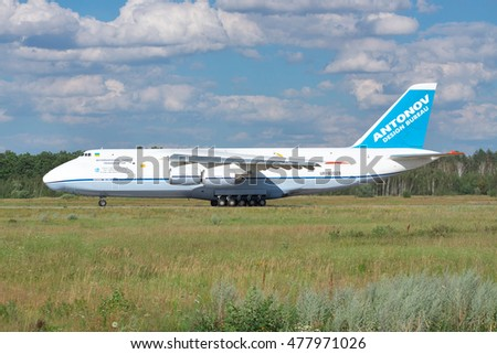 antonov cargo fotografie sn mky pro leny zdarma a vektory shutterstock. Black Bedroom Furniture Sets. Home Design Ideas