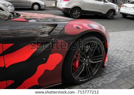 Supercar Banque D Images D Images Et D Images Vectorielles Libres
