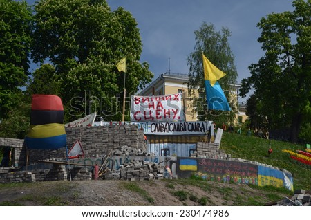 KIEV, UKRAINE - APR 28, 2014:Vandalism in downtown. Kiev under occupation of peasants from Western Ukraine.They want to be in EU. Putsch of Junta in Kiev.April 28, 2014 Kiev, Ukraine  - stock photo