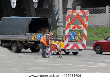 Kiev, Ukraine - April 21: during roadworks , on April 21, 2015 in Kiev, Ukraine