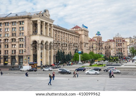 KIEV, UKRAINE - APRIL 18, 2016: Maidan Nezalezhnosti (Independence square) is heart of modern Kyiv, its main square that has become symbol not only of Ukrainian capital, but of whole country.
