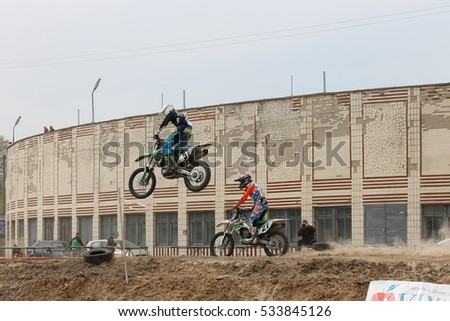 Kiev, Ukraine - April 24: Motocross Championship. Motor Racing, on April 24, 2016 in Kiev, Ukraine