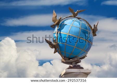 KIEV, UKRAINE - 26 APRIL: The globe monument at Independence Square (Maidan Nezalezhnosti) the center of Kiev on the 26 of April, 2015 - stock photo
