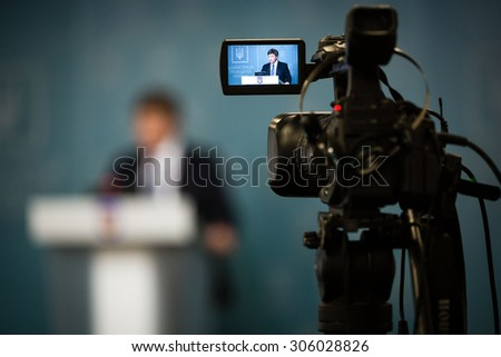 KIEV, UKRAINE - Aug 14, 2015: The representative of the President of Ukraine in the Cabinet of Ministers Alexander Danyluk during a briefing with journalists in Presidential Administration in Kiev